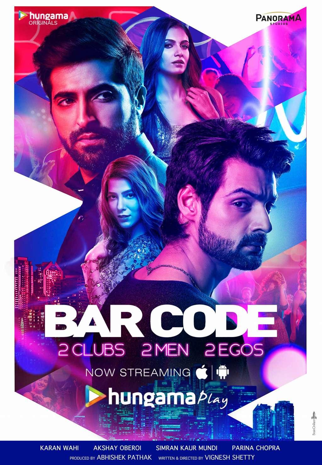 Bar Code kapak