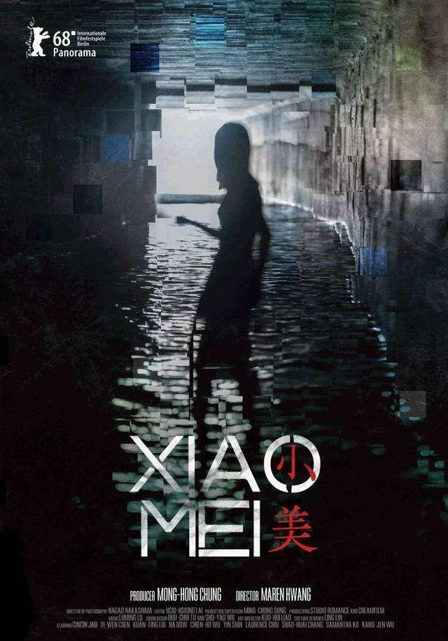 Xiao Mei kapak