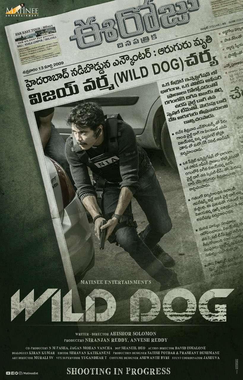 Wild Dog kapak