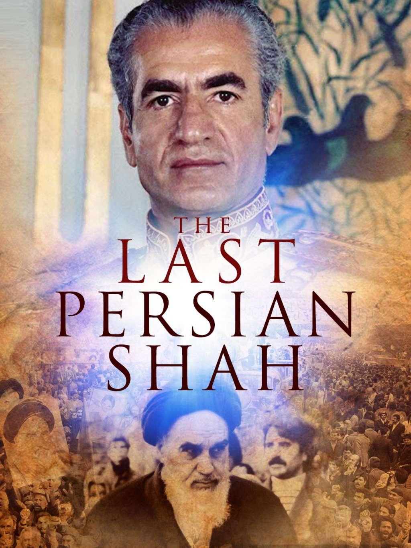 The Last Persian Shah kapak