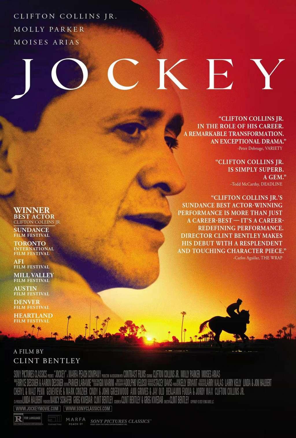 Jockey kapak