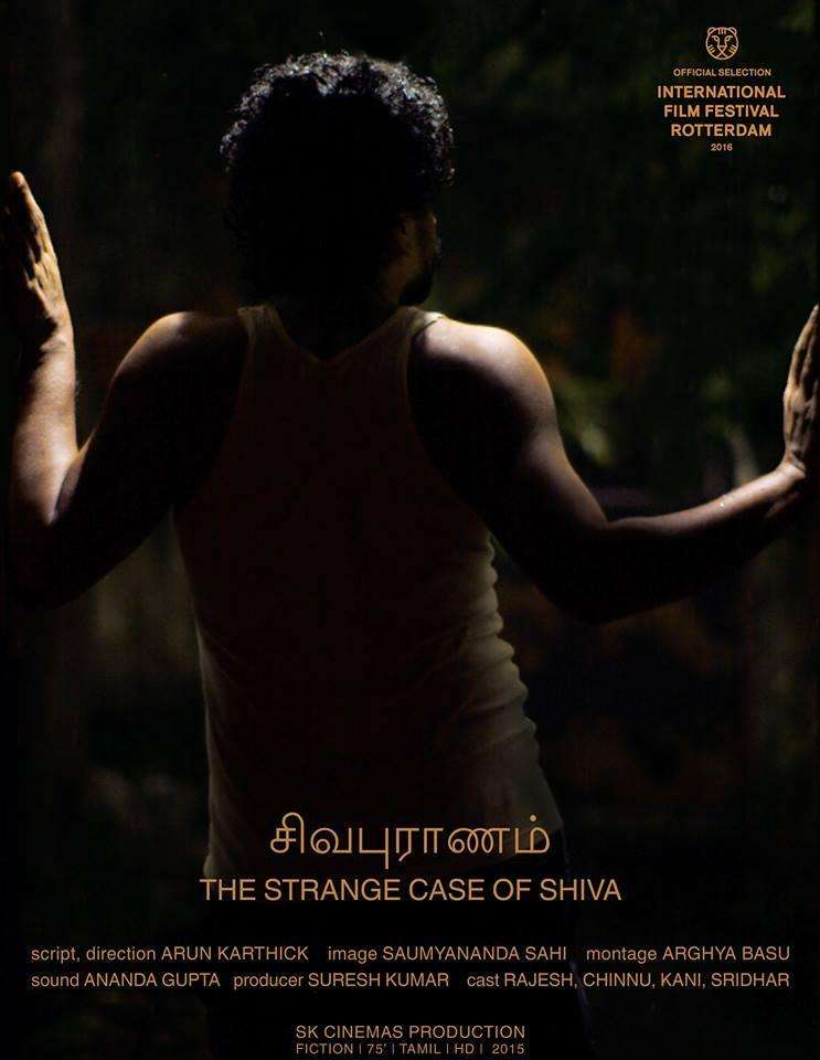 The Strange Case of Shiva kapak