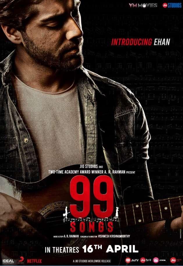 99 Songs kapak