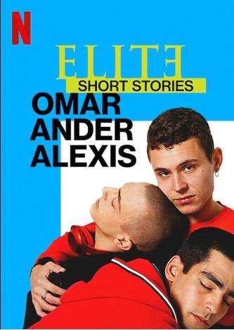 Elite Short Stories: Omar Ander Alexis kapak