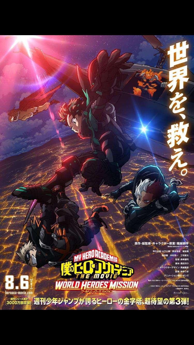 My Hero Academia Movie 3 kapak
