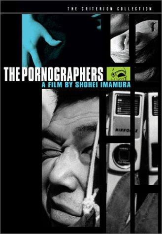 The Pornographers kapak