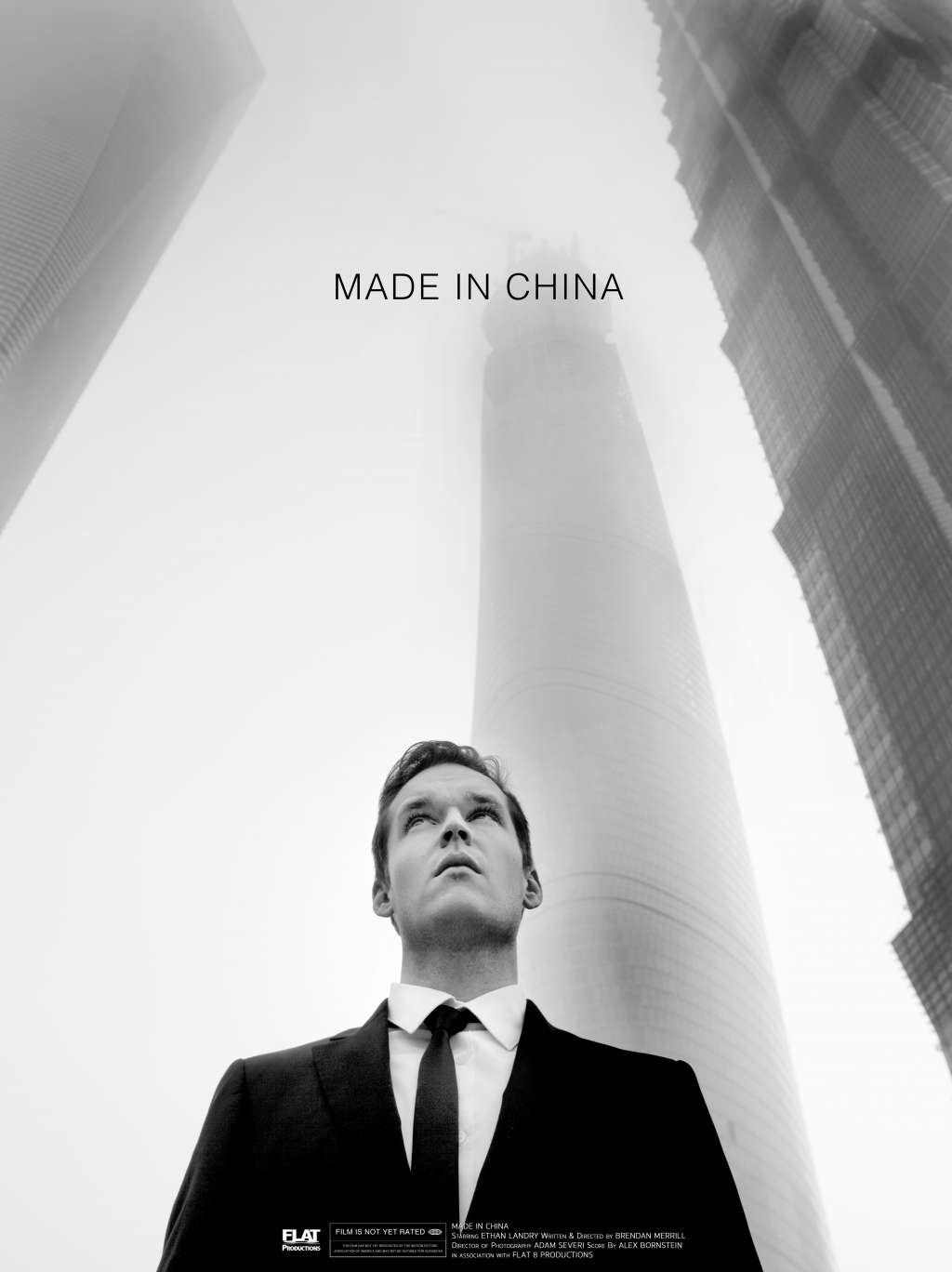 Made in China kapak