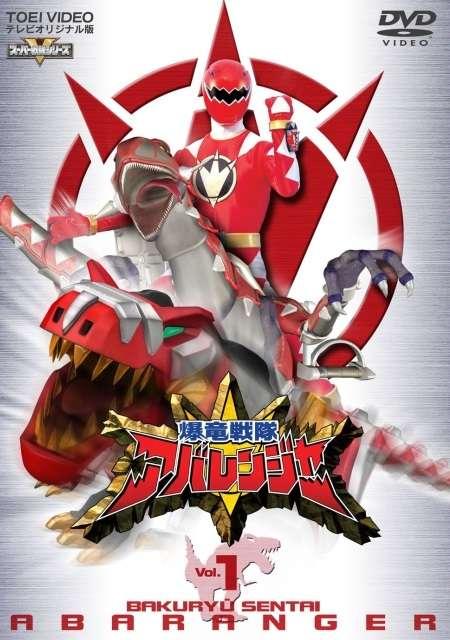 Bakuryuu Sentai Abaranger kapak