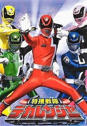 Tokusou Sentai Dekaranger kapak
