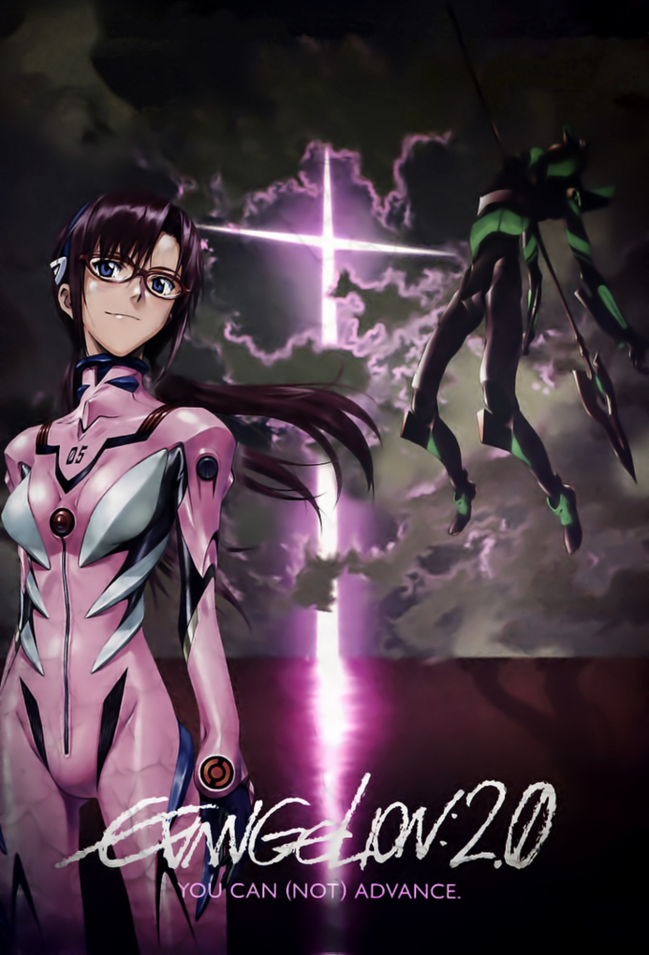 Evangelion: 2.0 You Can (Not) Advance kapak