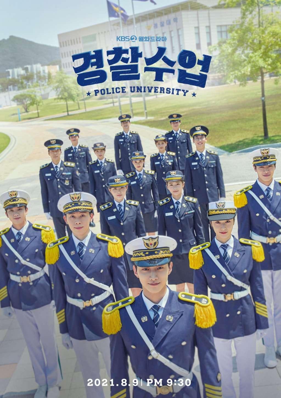 Police University kapak