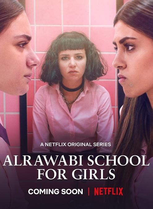 AlRawabi School for Girls kapak