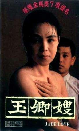 Yu Qing Sao kapak