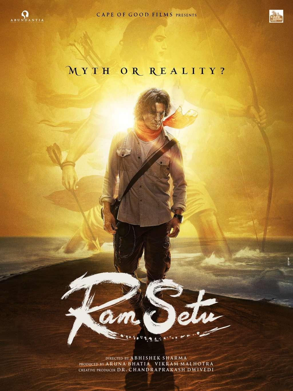 Ram Setu kapak