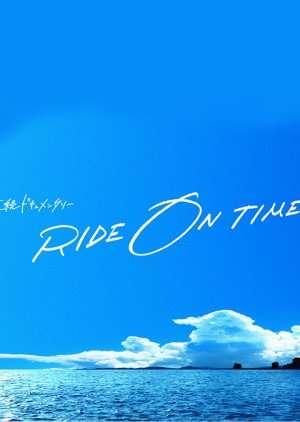 Ride on Time kapak