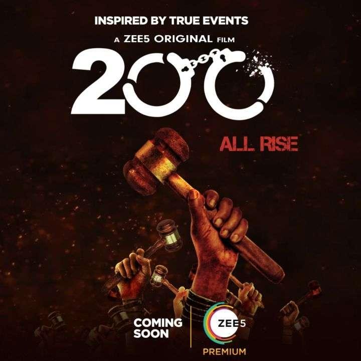200: Halla Ho kapak