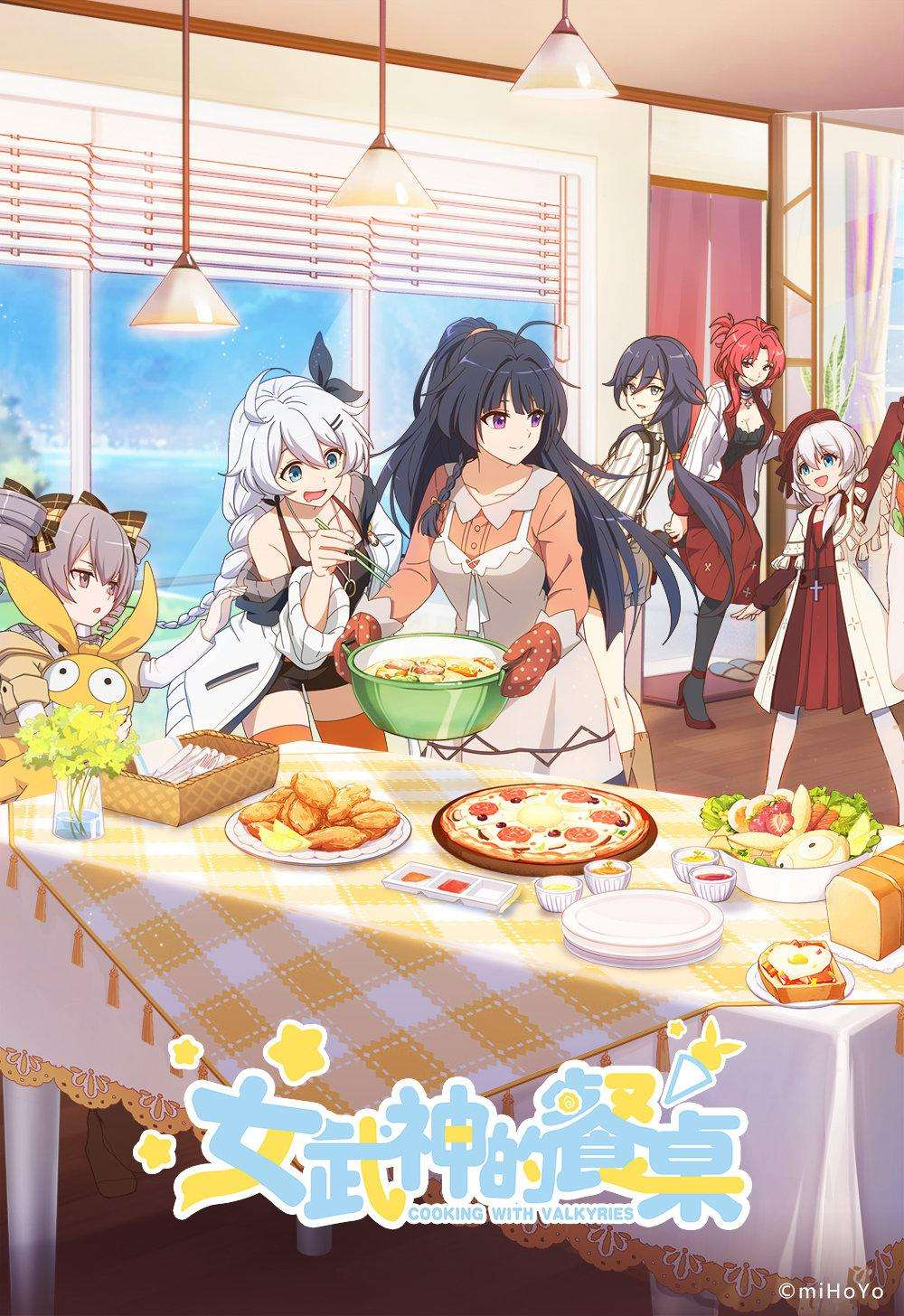 Cooking with Valkyries kapak
