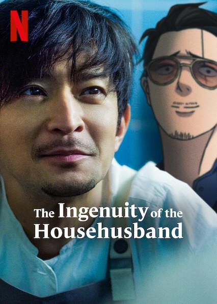 The Ingenuity of the Househusband kapak