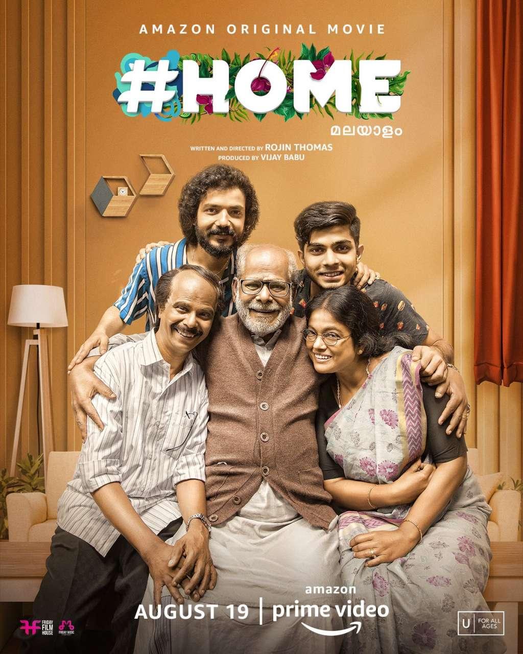 #Home kapak