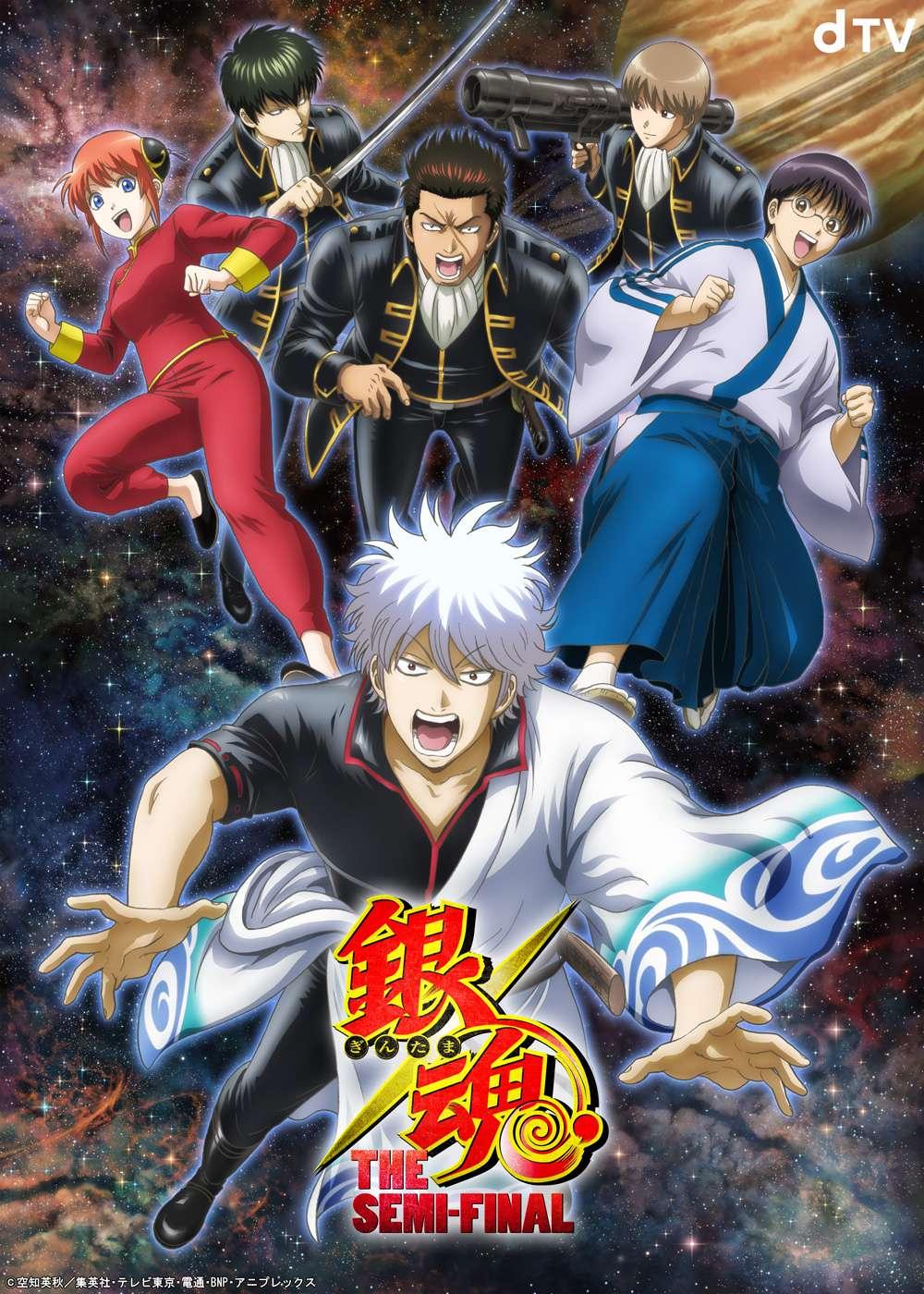 Gintama: The Semi-Final kapak