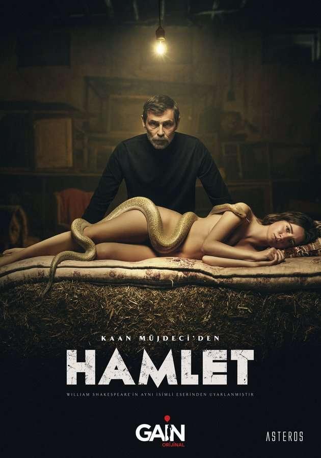 Hamlet kapak