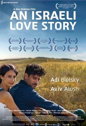An Israeli Love Story kapak