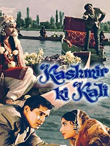 Kashmir Ki Kali kapak