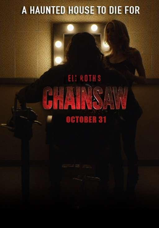 Chainsaw kapak
