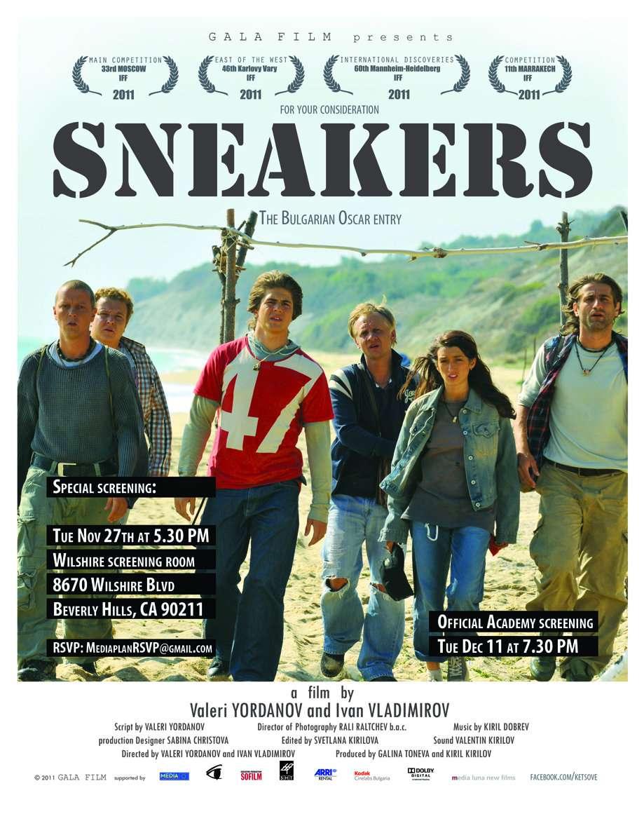 Sneakers kapak