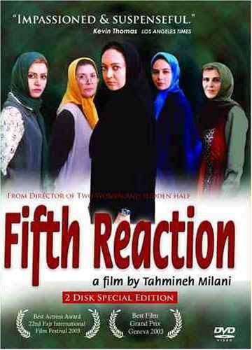 The Fifth Reaction kapak