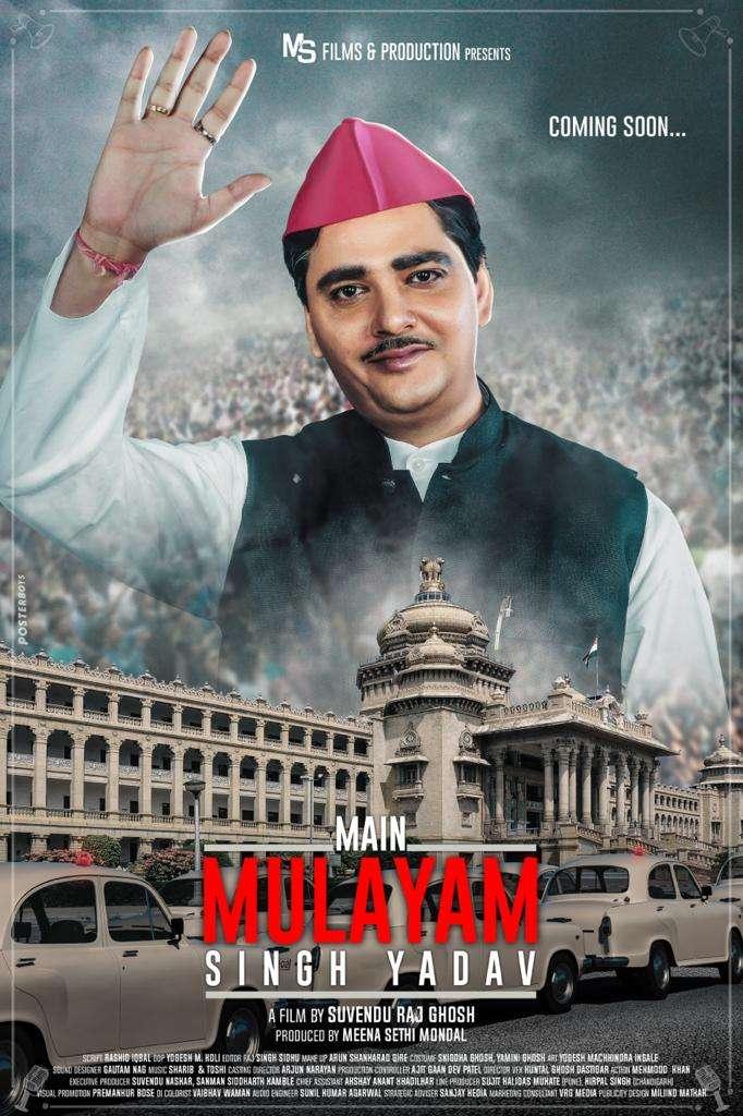 Main Mulayam Singh Yadav kapak