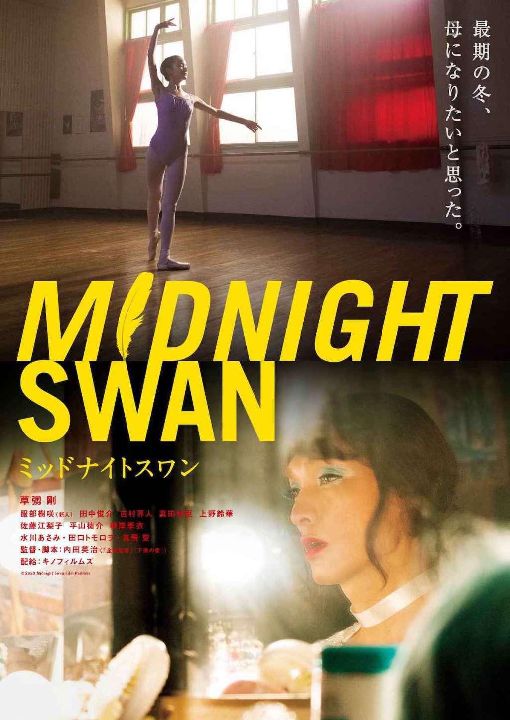 Midnight Swan kapak