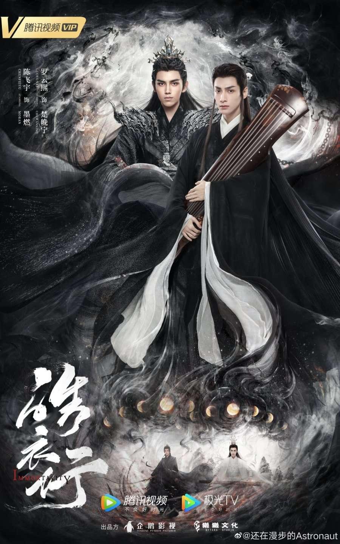 Hao Yi Xing kapak