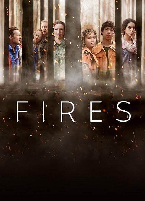Fires kapak