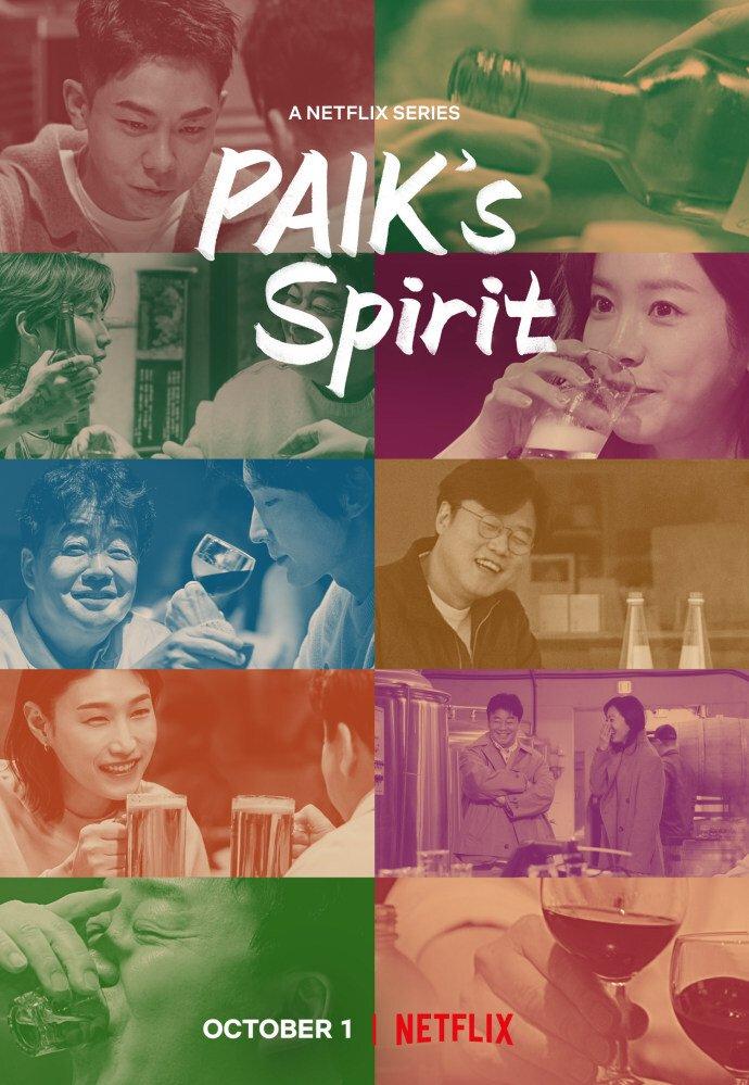 Paik's Spirit kapak