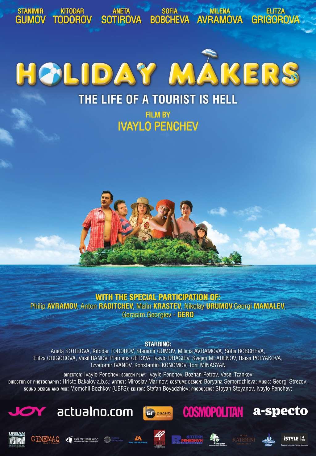 Holiday Makers kapak