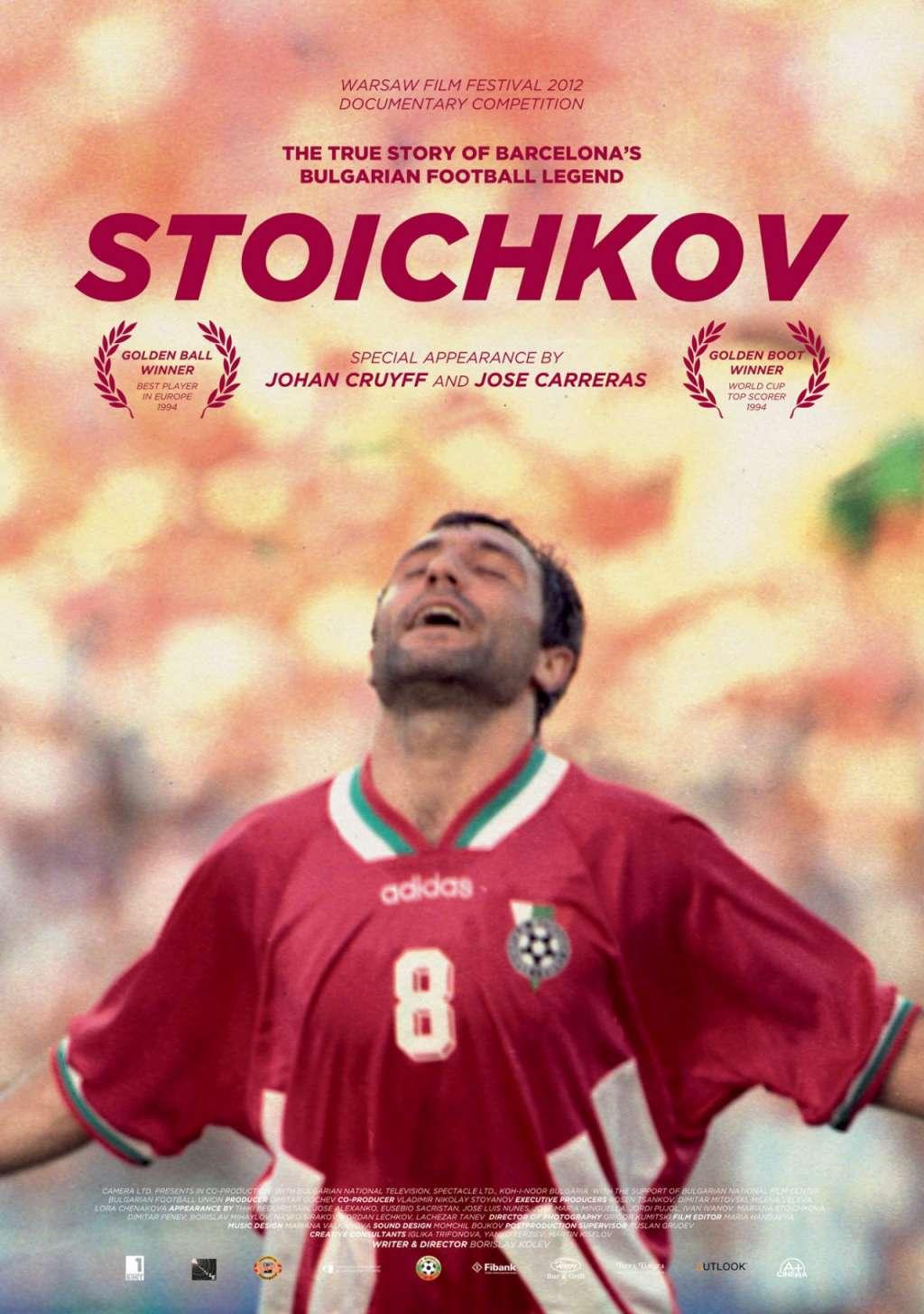 Stoichkov kapak