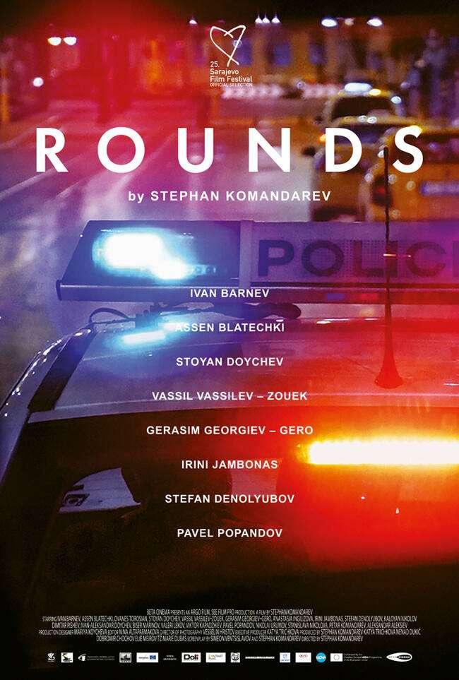 Rounds kapak