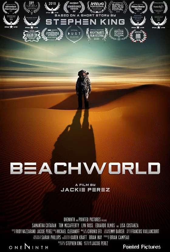 Beachworld kapak