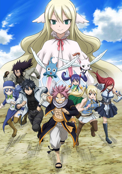 Fairy Tail kapak