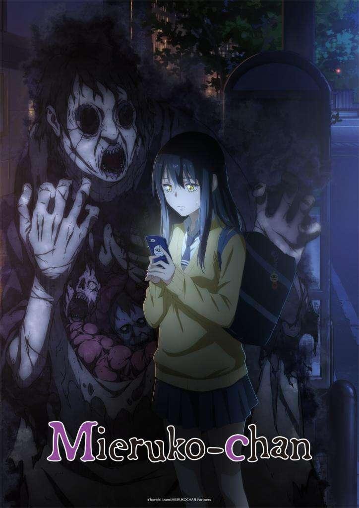 Mieruko-chan kapak