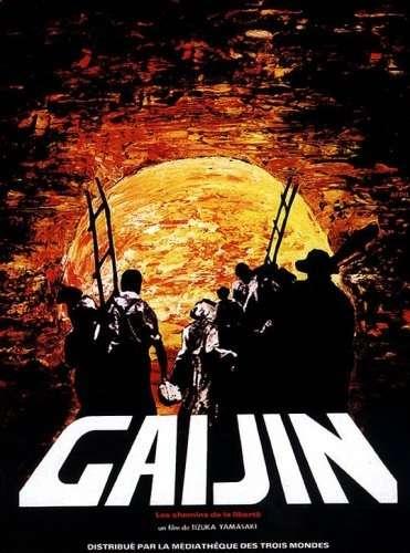 Gaijin, a Brazilian Odyssey kapak