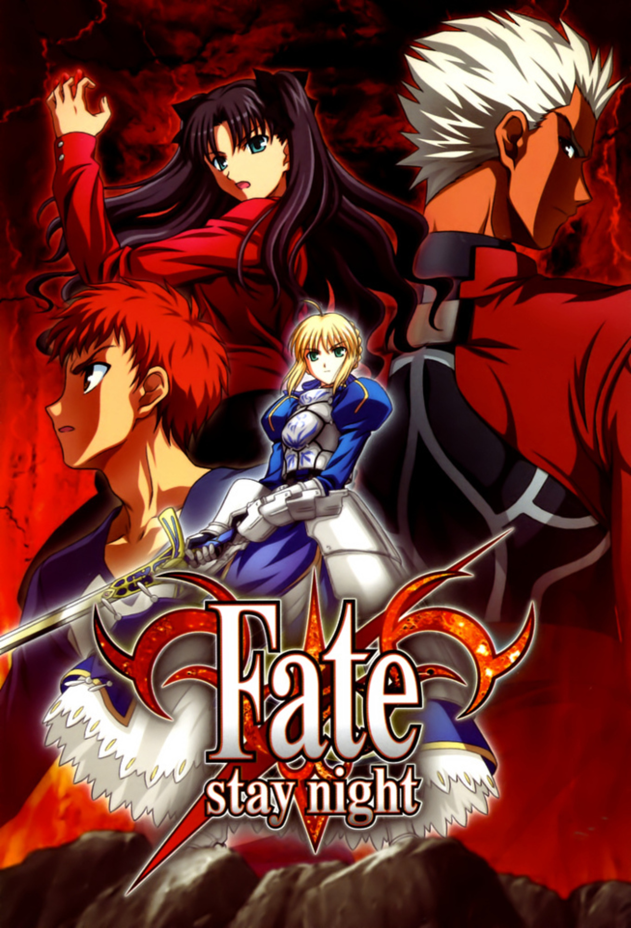 Fate/stay night kapak
