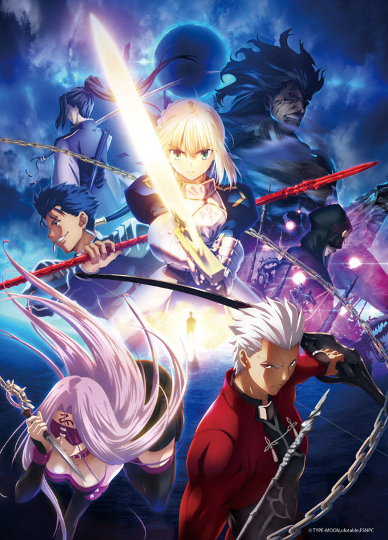 Fate/stay night: Unlimited Blade Works kapak