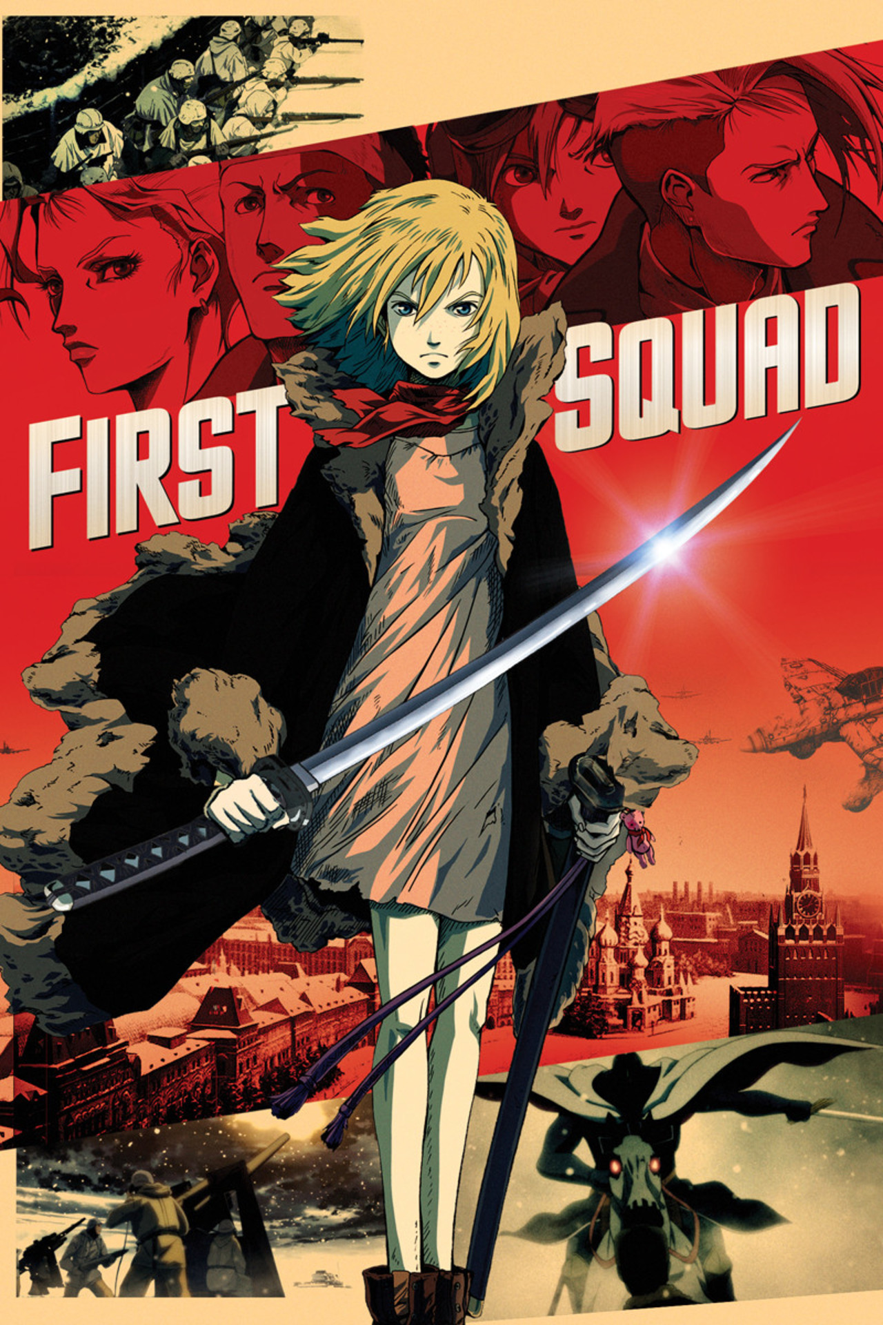 First Squad: The Moment of Truth kapak