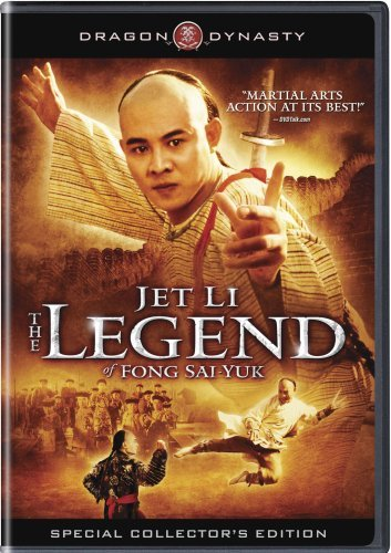 The Legend kapak