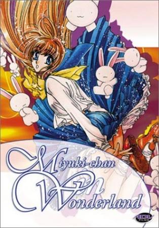 Fushigi no kuni no Miyuki-chan kapak