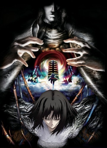 Kara no Kyoukai: The Garden of Sinners - Paradox Spiral kapak