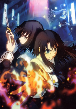 Kara no Kyoukai: The Garden of Sinners - Oblivion Recorder - A Fairytale kapak