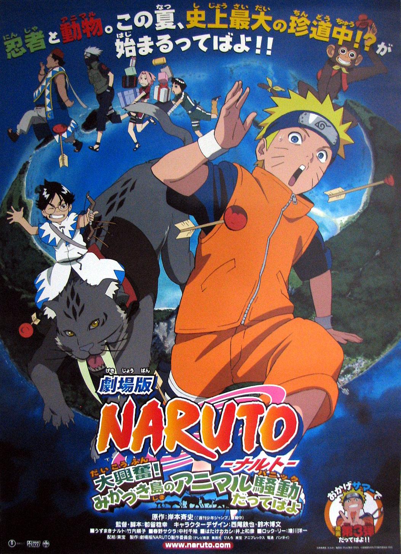 Gekijô-ban Naruto: Daikôfun! Mikazukijima no animaru panikku dattebayo! kapak